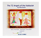 ビデオ、CD&カセット/CD The 72 Angels of the Kabbalah CD26