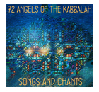 ビデオ、CD&カセット/CD 72 Angels of the Kabbalah-Songs and Chants VOL 2 CD28